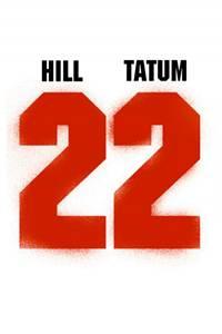 _22 Jump Street