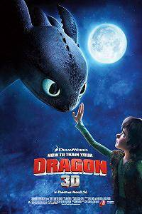 _How to Train Your Dragon 3D