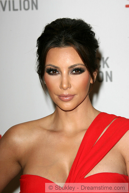 Photo Of Kim Kardashian's Famous Backside WILL Break The