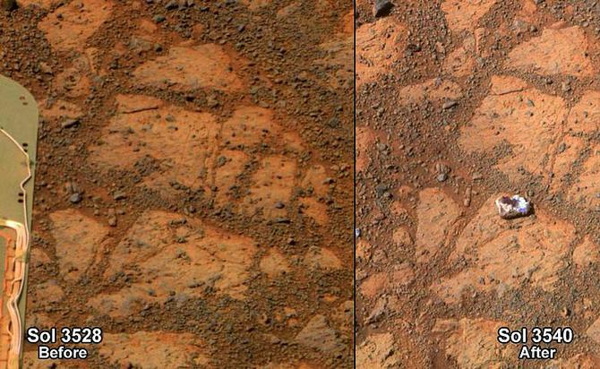 "PIA17761: Rock That Appeared in Front of Opportunity on ""Murray Ridge"""